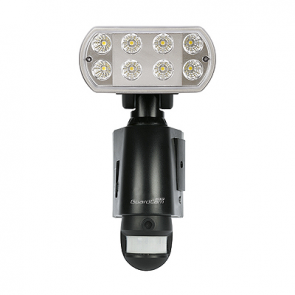 GUARDCAM LED Combined CCTV Security LED Floodlight