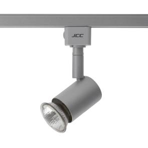 JCC JC14032SIL Standard Track Spotlight HiSpot ES50 50W GU10 IP20 Silver