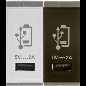 New Media MM515 1 Gang Charging USB Module 2A